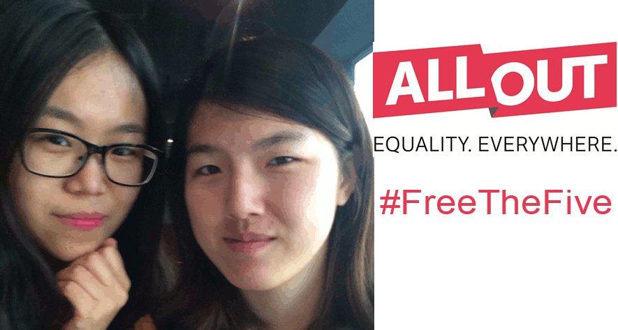 Mises en prison en Chine pour avoir collé des stickers pro-égalité