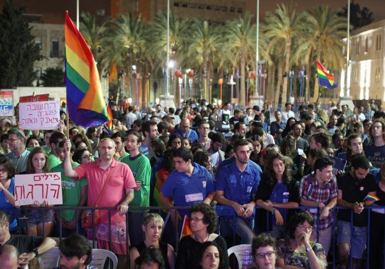 Jérusalem : manifestation pour la tolérance un mois après l'assassinat de Shira Banki