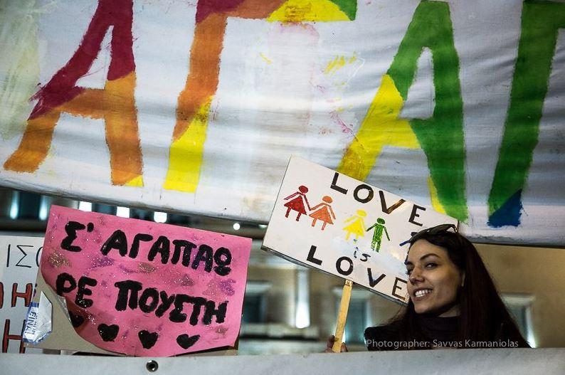 Bonne nouvelle : La Grèce ouvre l'union civile aux couples homosexuels
