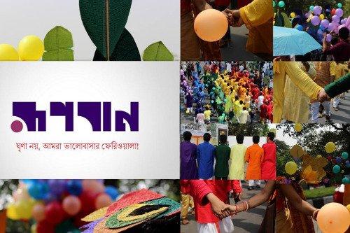 Bangladesh : L'éditeur d'un magazine LGBT tué à la machette