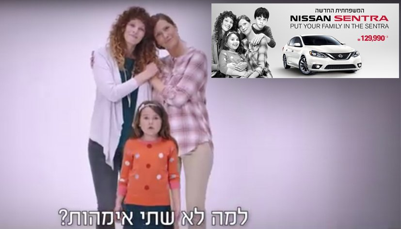 Israël : des familles homoparentales dans la nouvelle pub Nissan