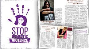 Violences conjugales entre femmes : les raisons du silence
