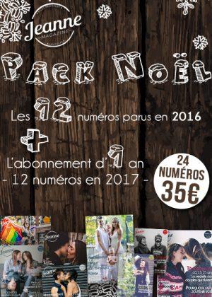packnoel_2016