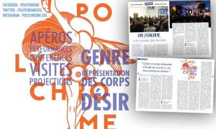 Paris : Polychrome présente la Queer Station #3, jeudi 8 juin à la Station