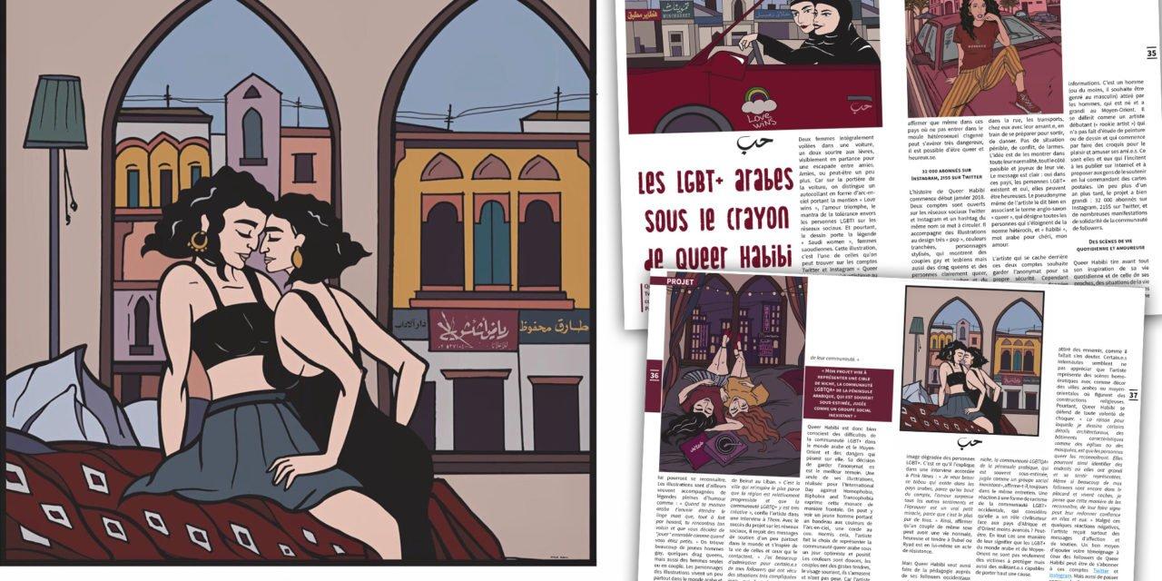 Les LGBT+ arabes sous le crayon de Queer Habibi