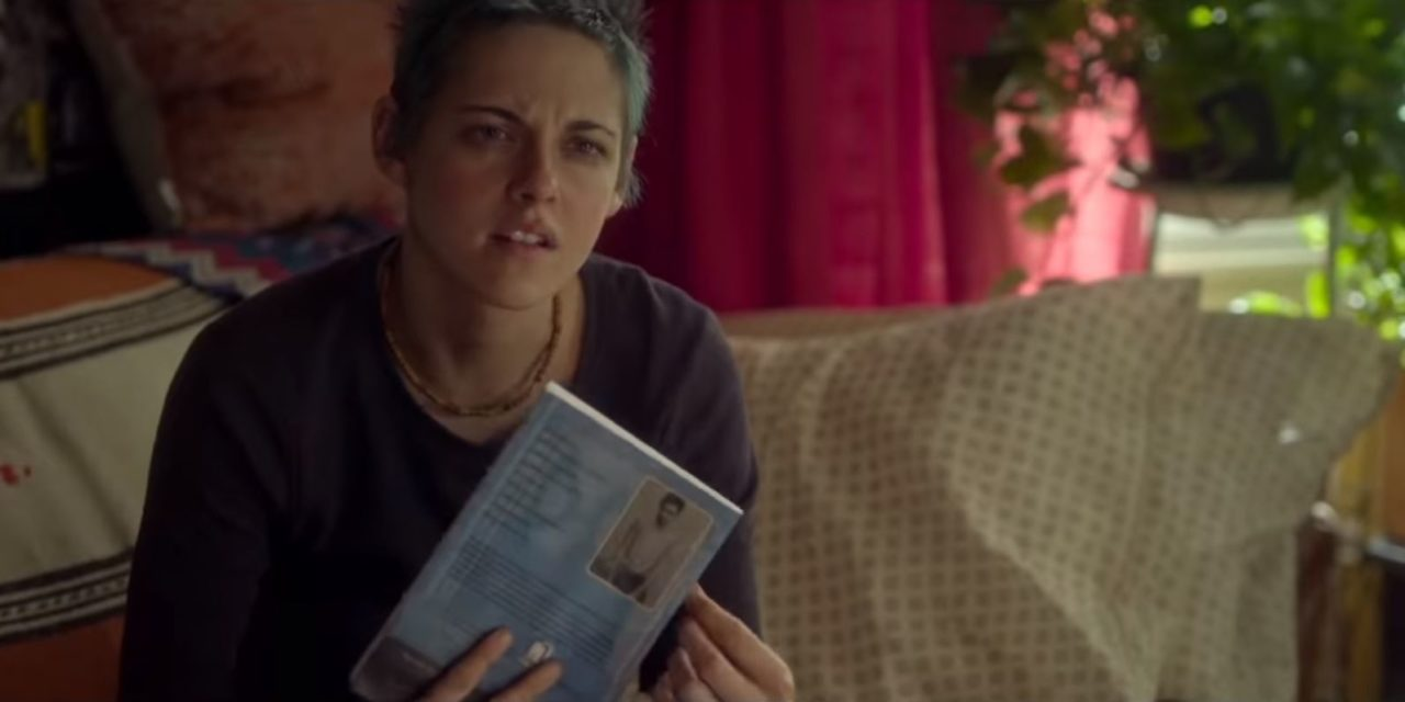 J.T. Leroy avec Kristen Stewart, enfin le trailer !
