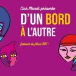 Rendez-vous pour la 10è édition du Festival D'un bord à l'autre à Orléans