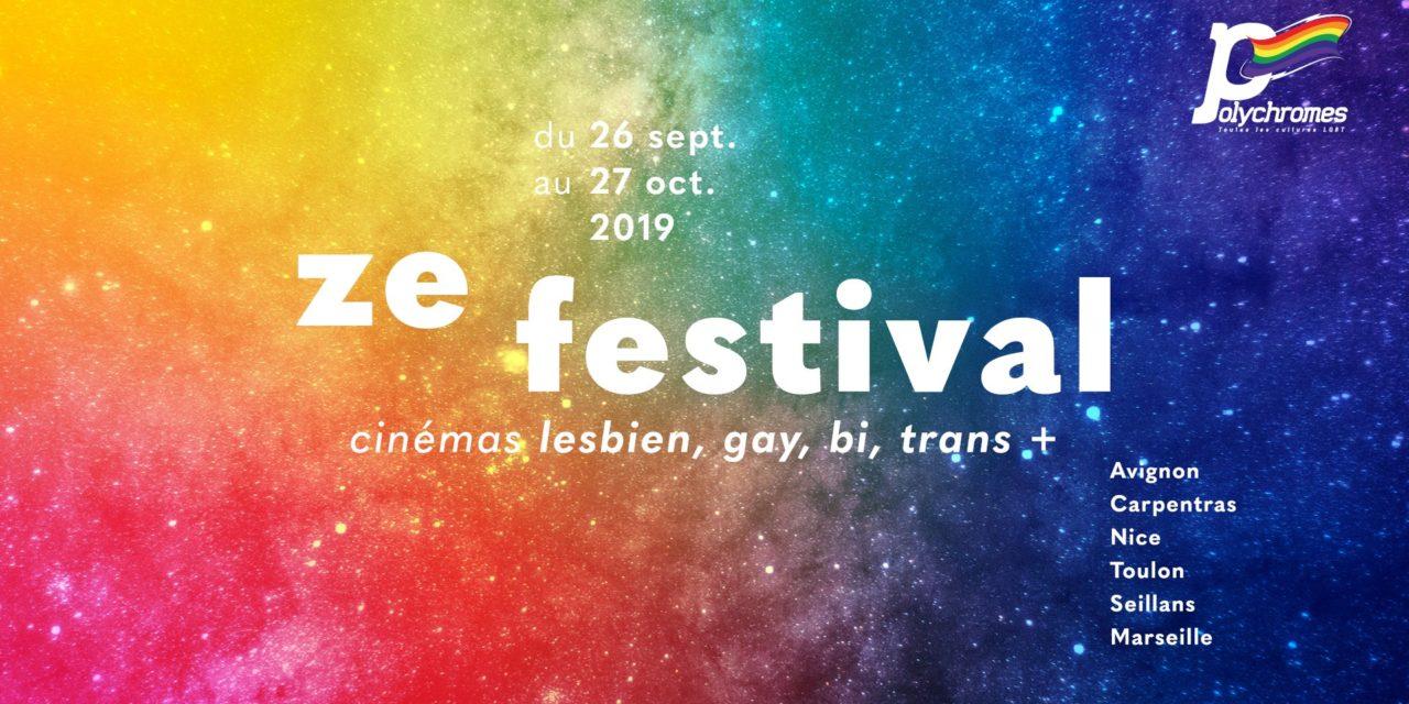 Rendez-vous à Zefestival jusqu'au 27 octobre en région Sud