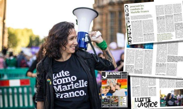 Monica Benicio, la veuve de Marielle Franco, élue conseillère municipale de Rio de Janeiro