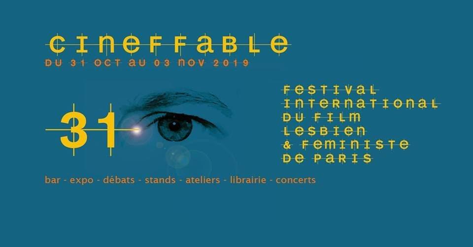 Rendez-vous à Paris pour la 31è édition de Cineffable du 31 octobre au 3 novembre