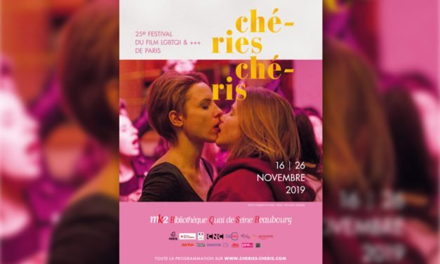 25è édition du festival Chéries-Chéris du 16 au 26 novembre à Paris !