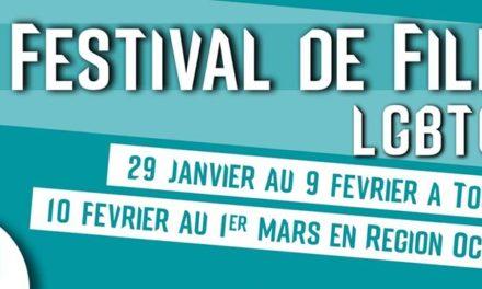 Rendez-vous à Toulouse pour la 13è édition du festival Des images aux mots du 29 janvier au 9 février