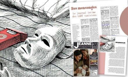 Zoom sur 'Nos Mensonges', le journal intime des LGBT tunisiens