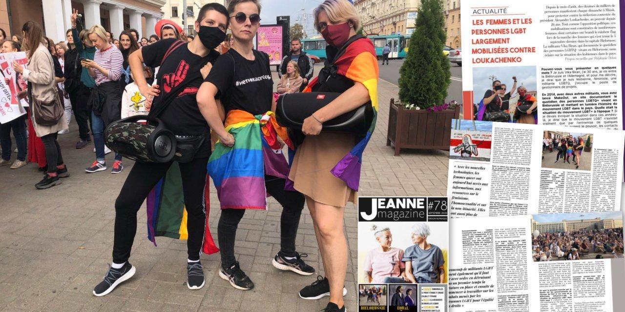 En Biélorussie, les femmes et les personnes LGBT largement mobilisées contre Loukachenko