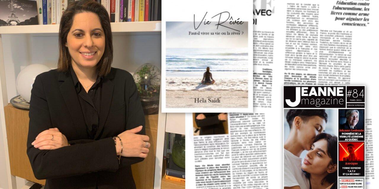 Rencontre avec Hélà Saïdi pour son roman «Vie Rêvée»