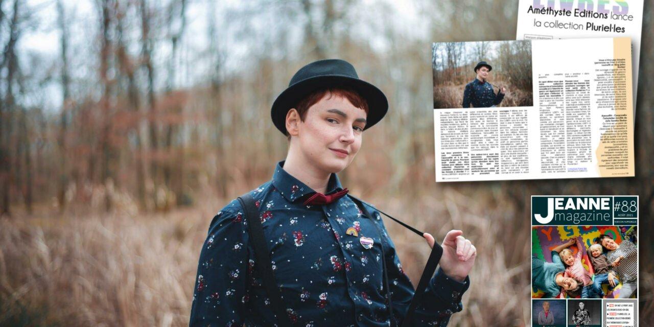 Pluriel·les : la première collection française grand public, non-fictionnelle, dédiée aux thématiques LGBTQIA+
