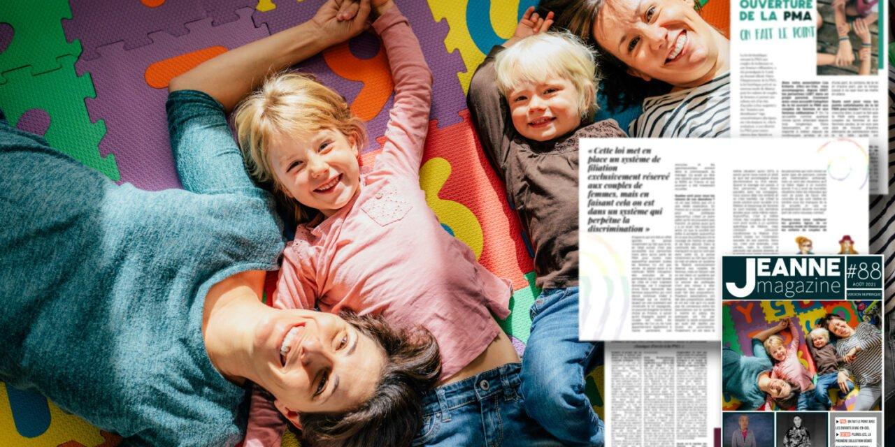 PMA pour toutes, on fait le point avec l'association Les Enfants d'Arc-en-Ciel