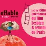 Rendez-vous à Paris pour la 33è édition de Cineffable du 22 octobre au 1er novembre